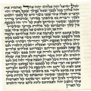 כתב אשכנזי בית יוסף