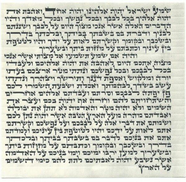 """כתב אשכנזי האר""""י"""